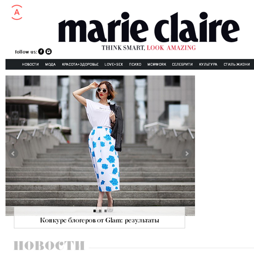 840_marieclaire