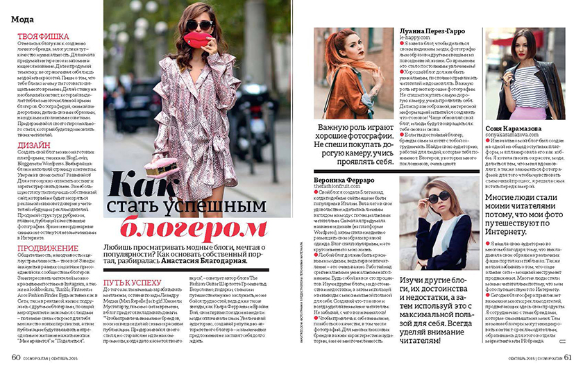 Cosmopolitan_Ukraine_September_issue_digital_Sonya_Karamazova_fashion_blogger